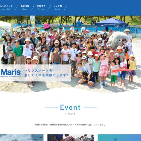 公益財団法人マリンスポーツ財団 ウェブサイト